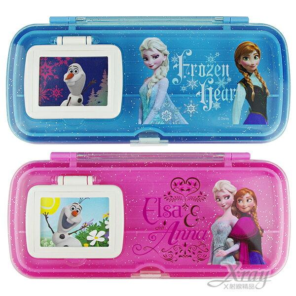 X射線【C948094】冰雪奇緣鏡梳組鉛筆盒(粉.藍)2款2選1,收納/削筆機/筆袋/開學必備/置物盒/收納盒/卡通/Frozen