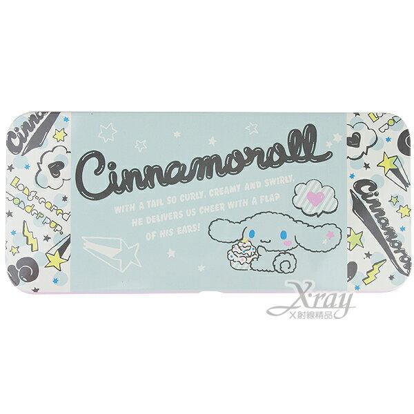 X射線【C441633】大耳狗鐵製鉛筆盒(藍.塗鴉) 製,收納 削筆機 筆袋 開學 置物盒 收納盒 卡通 Cinnamoroll