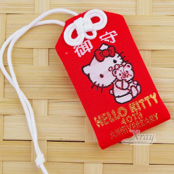 X射線【Z340070】Hello Kitty 日本御守福袋(紅.柴又帝釋天.御守),學測/甄試/開運/升官/求財/行車平安/包中/廟/好人緣/除厄