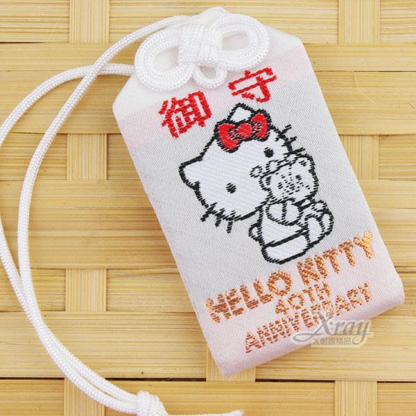 X射線【Z340071】Hello Kitty 日本御守福袋(白.柴又帝釋天.御守),學測/甄試/開運/升官/求財/行車平安/包中/廟/好人緣/除厄