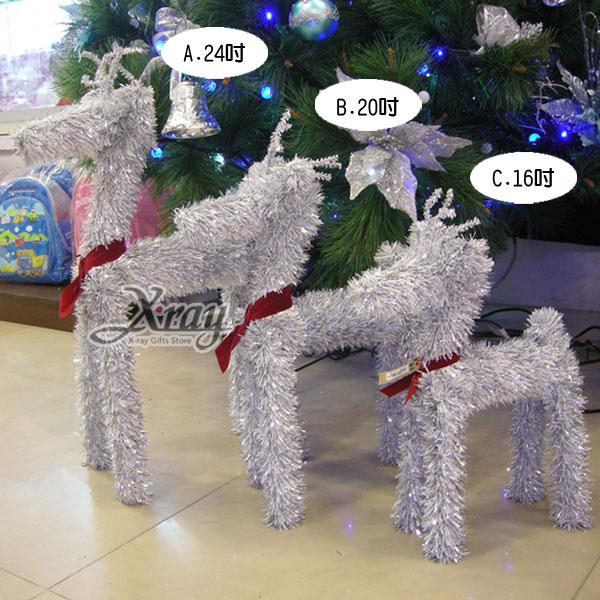 X射線【X067971】草綠鹿(16吋)(銀),聖誕麋鹿/聖誕擺飾/聖誕禮物袋/聖誕老人衣服