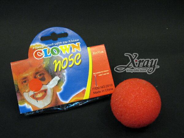 節慶王【W511003】小丑紅色假鼻子,萬聖節服裝/派對用品/尾牙表演/角色扮演