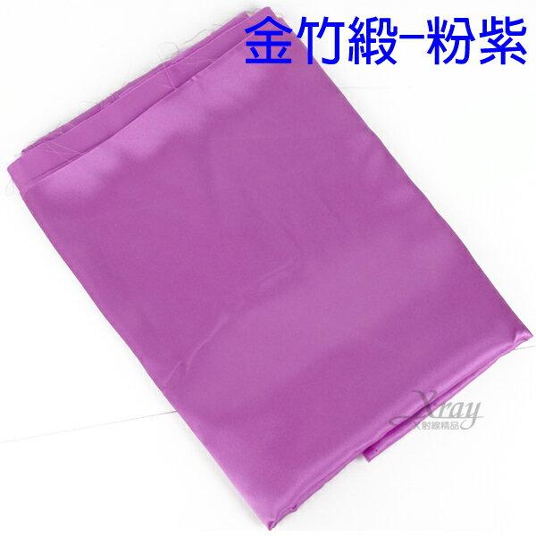 X射線【Y310013】婚禮小物-金竹緞(粉紫), 婚禮佈置/會場佈置/緞布/布料/布飾/DIY材料