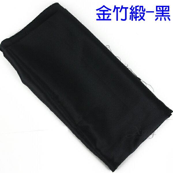 X射線【Y310017】婚禮小物-金竹緞(黑), 婚禮佈置/會場佈置/緞布/布料/布飾/DIY材料
