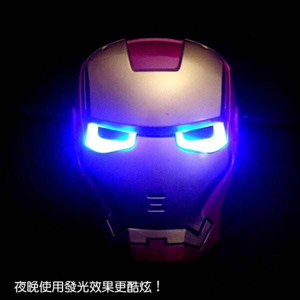 X射線【W600040】鋼鐵人發光面具 - 派對裝扮/舞會變裝/表演/復仇者聯盟