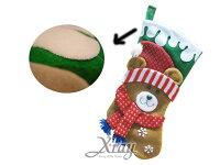 送小孩聖誕禮物推薦聖誕禮物卡通娃娃到X射線【X383091】熊玩偶造型聖誕襪(19寸), 聖誕衣/聖誕帽/聖誕襪/聖誕禮物袋/聖誕老人衣服就在X射線 精緻禮品推薦送小孩聖誕禮物