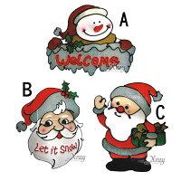 送小孩聖誕禮物推薦聖誕禮物玩具到X射線【X950003】造型靜電玻璃貼窗貼(隨機出貨), 聖誕衣/聖誕帽/聖誕襪/聖誕禮物袋/聖誕老人衣服就在X射線 精緻禮品推薦送小孩聖誕禮物