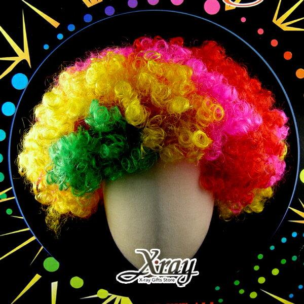X射線節慶王【W305611】蓬髮爆炸頭假髮(彩色/小),萬聖節服裝/表演道具/造型假髮 人氣賣家商品