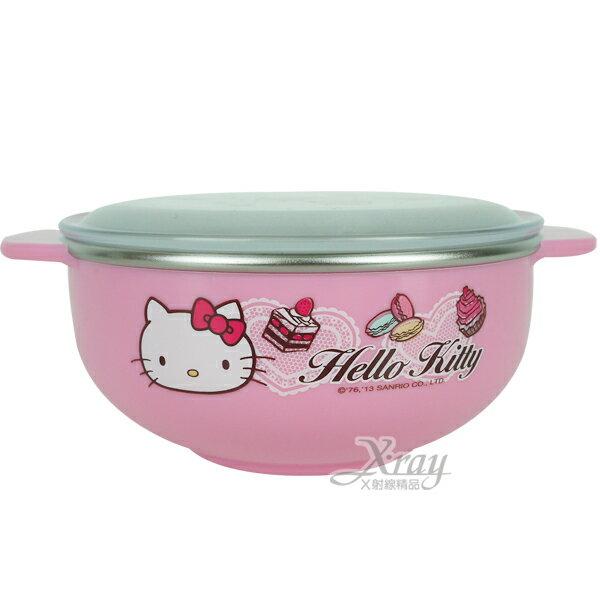 X射線【C053099】kitty不鏽鋼小碗附蓋(粉.雙把),餐具組/環保/開學/便當盒~