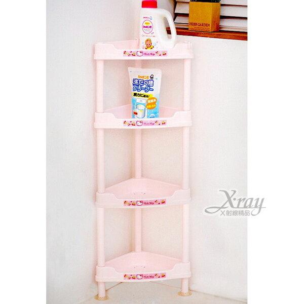 X射線【C190043】Kitty四層置物架(粉色.三型.草莓),整理架.置物架.收納架.附可拆式吸盤.韓國製