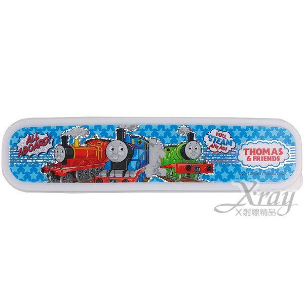 X射線【C050082】湯瑪士餐具盒(藍.集合),筷袋/餐具組/環保餐具/開學必備