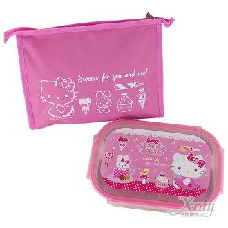 X射線【C417281】Kitty不鏽鋼餐盤(粉.點心)附袋,環保/餐盤/便當盒/不銹鋼/不鏽鋼/開學/卡通