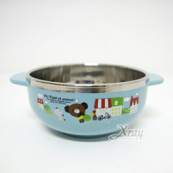X射線【C759881】MOCA&ROSE雙耳不鏽鋼碗藍(小),餐具組/環保/開學/便當盒~
