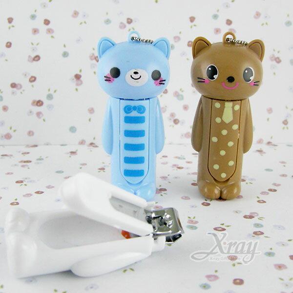 X射線【B118626】動物造型貓咪指甲剪附蓋子(藍.咖2色隨機出貨),婚禮小物/指甲剪/生活小物