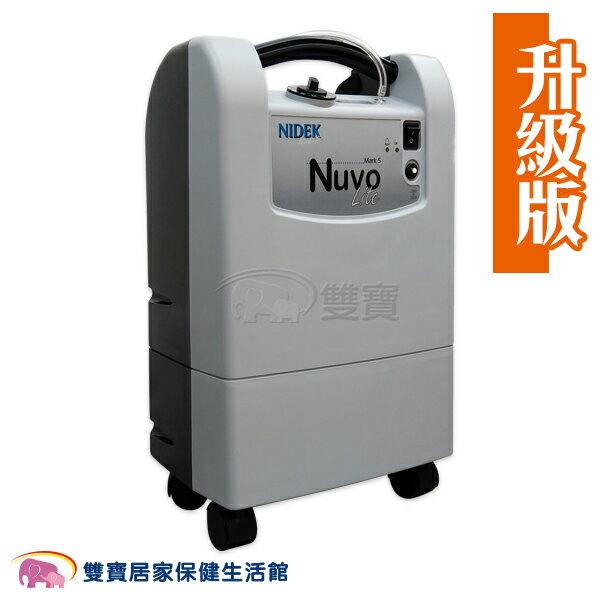 NIDEK氧氣製造機Nuvo Lite升級版5公升氧氣機 耐德克 ND-520Q 分期0利率