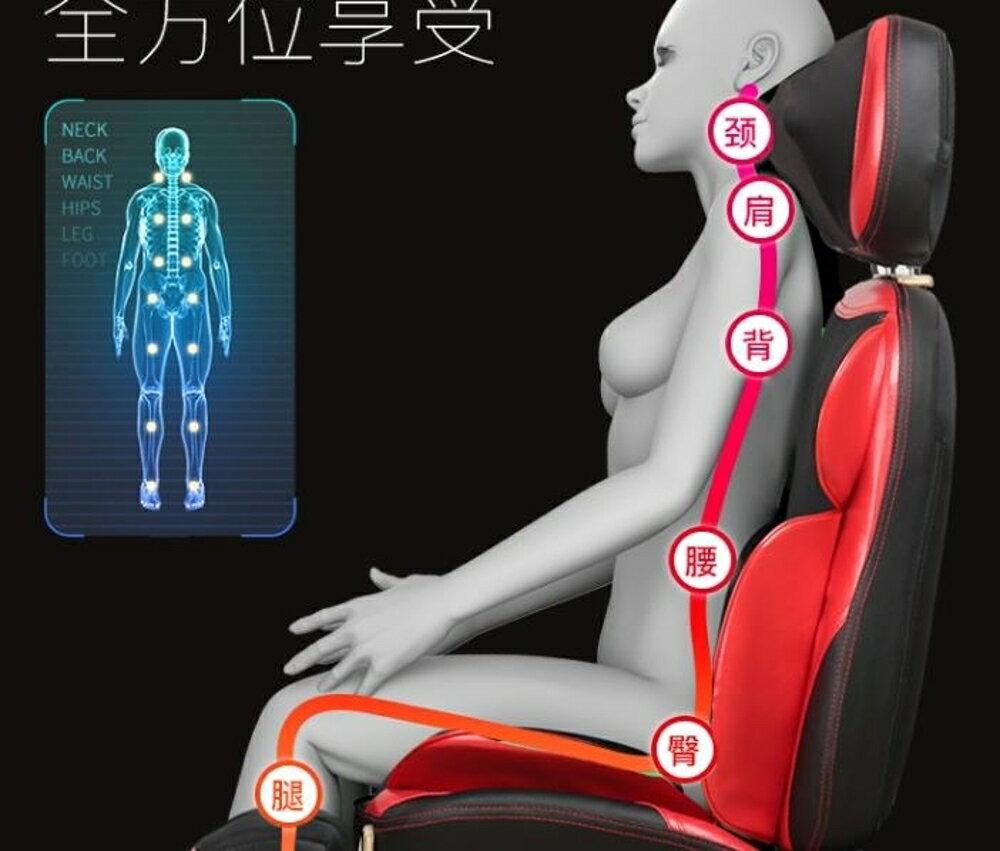 按摩 頸椎按摩器頸部腰部家用按摩墊全身多功能按摩靠墊坐墊椅墊開背機DF 618年中鉅惠原創 免運