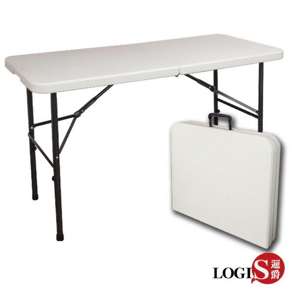 邏爵LOGIS-生活多用122CM萬用摺疊桌野餐桌展示桌會議桌ZK-122E
