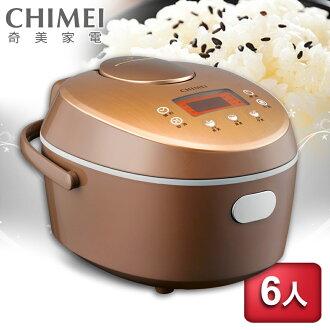 【CHIMEI奇美】6人份微電腦渦輪電子鍋 EP-06TBM1