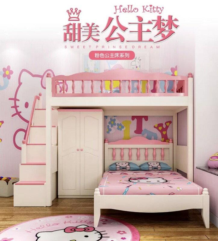 [免運免安裝] 粉紅貓女孩房 上下床 高架床裸床 高腳床 半高床(小蘋果家具}