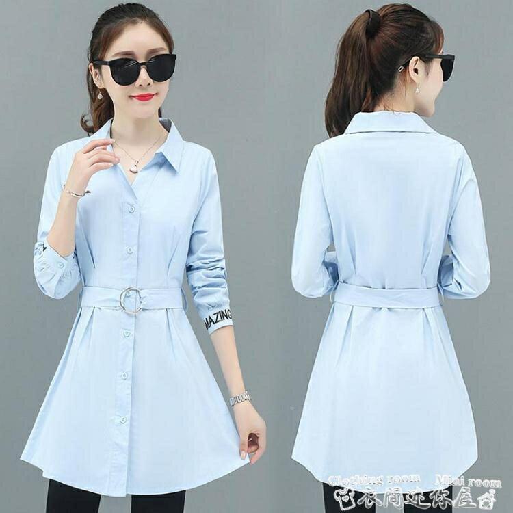中長款襯衫新款2021春季中長款襯衫女長袖韓范系帶收腰氣質簡約打底襯衣裙潮
