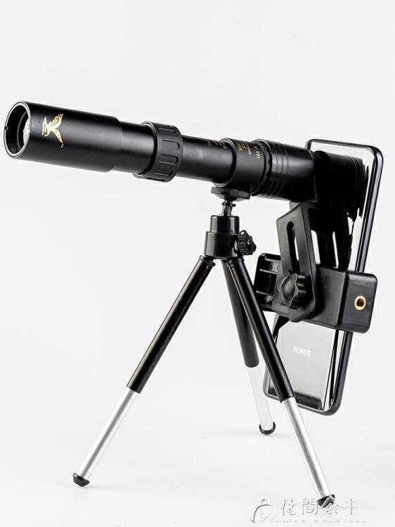 單筒變倍望遠鏡高倍300高清一萬米專業軍事用夜視人體10000戶外