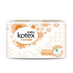 靠得住 100%有機棉標準無香護墊14.5cm 25片x2包