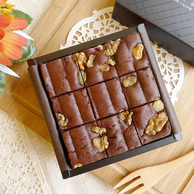 【古典巧克力】布朗尼蛋糕禮盒 送禮自用兩相宜 蛋奶素 9入 /盒