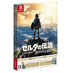 NS 薩爾達傳說:荒野之息 曠野之息 特別限定版 -中文英文日文8國語言日版- Zelda Nintendo Switch Breath
