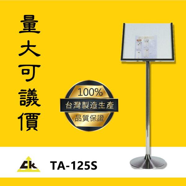 台灣製鐵金剛~TA-125S標示告示招牌飯店旅館酒店俱樂部餐廳銀行MOTEL公司行號遊樂場