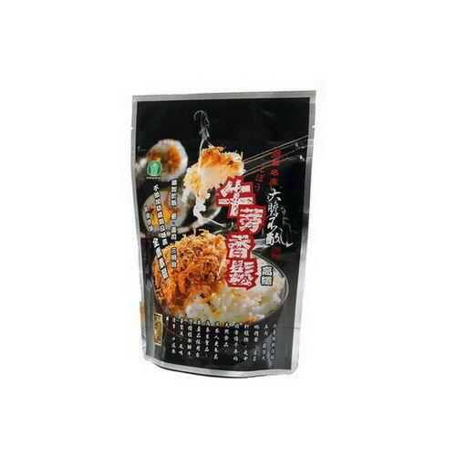 【將軍區農會】牛蒡香鬆-原味/海苔/辣味海苔(220g/包)