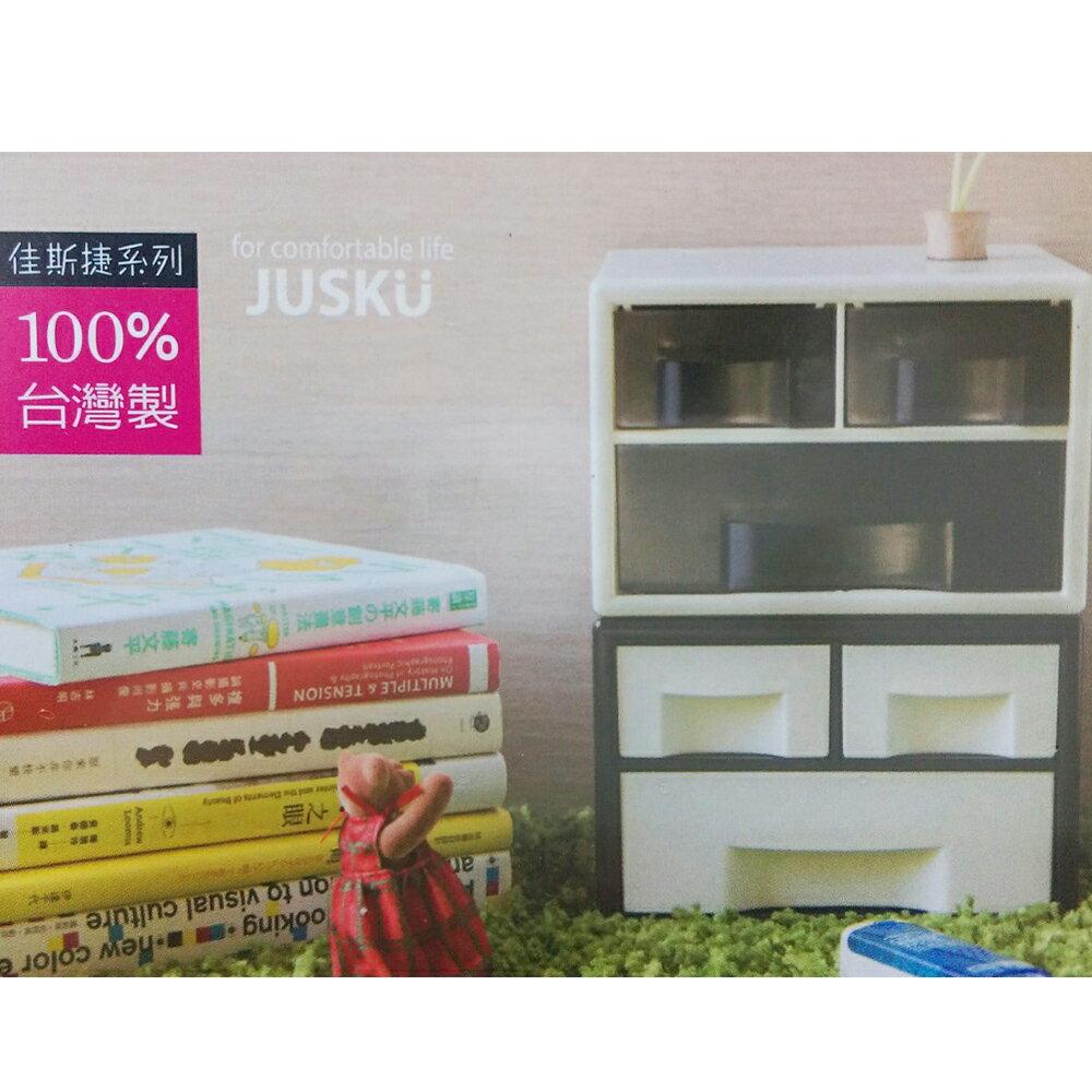 收納盒、置物盒 佳斯捷JUSKU 85115 小不點 桌面收藏盒【文具e指通】 量販