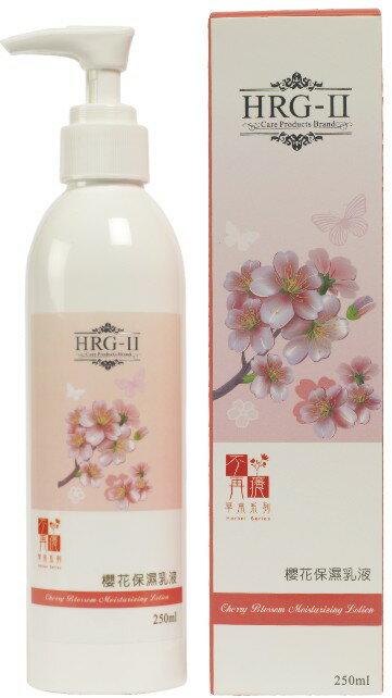 櫻花 保濕乳液250ml