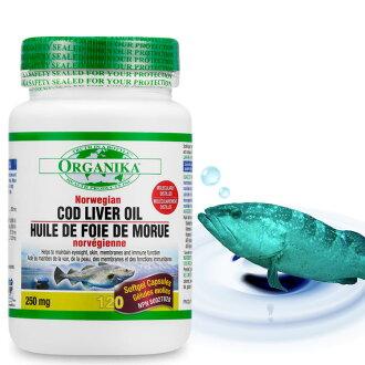 鱈魚肝油膠囊120顆-加拿大Organika(優格康)