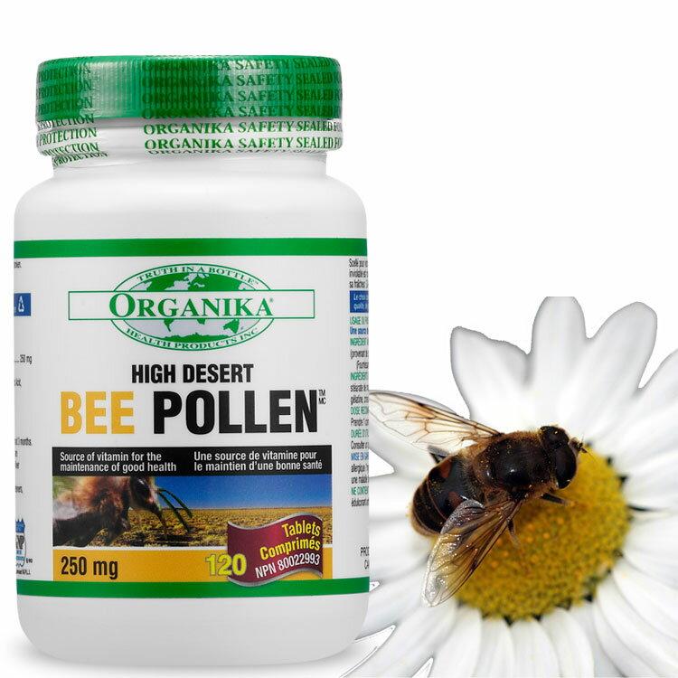 蜜蜂花粉120錠-加拿大Organika(優格康)