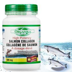 ~9月促銷,超低價回饋~鮭魚膠原蛋白-加拿大Organika(優格康) 效期2019.10