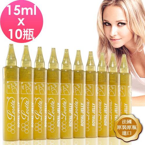 【Lovita 愛維他】女皇御用蜂王乳(10瓶/盒)