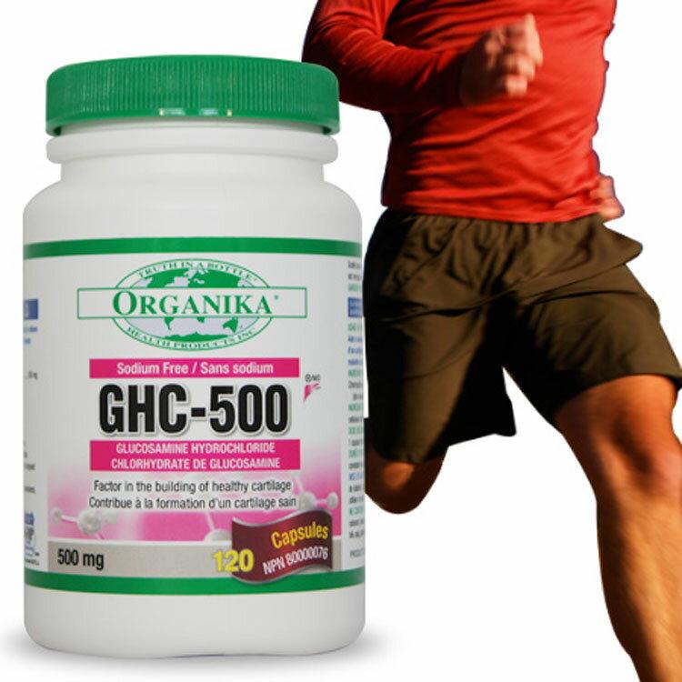 無鈉葡萄糖胺-加拿大Organika(優格康)