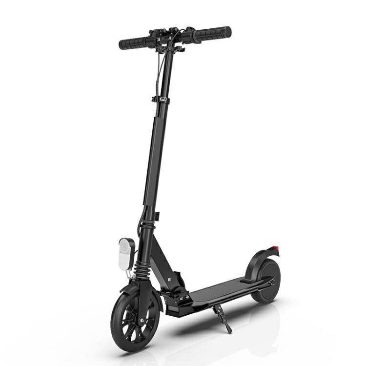 電動車新款超輕兩輪可折疊電動滑板車成人學生代步車迷你男女電瓶踏板車 【新年鉅惠】