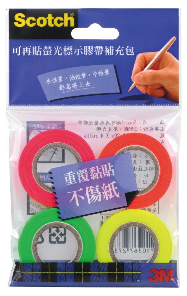 3M  812R4入 螢光標示膠帶補充包【文具e指通】量販.團購