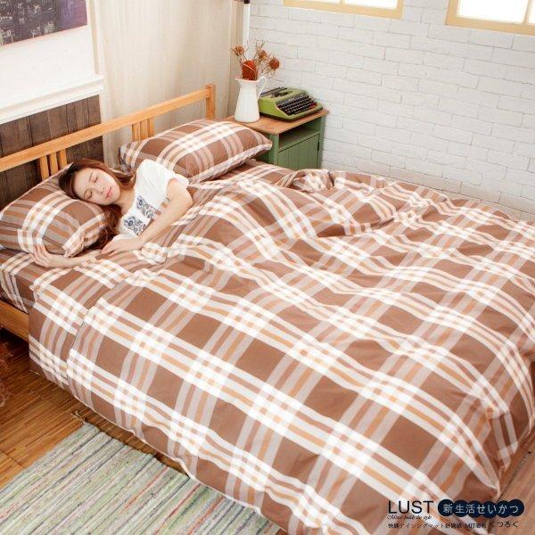 LUST寢具 【新生活eazy系列-歐諾格】床包/枕套/被套組、台灣製