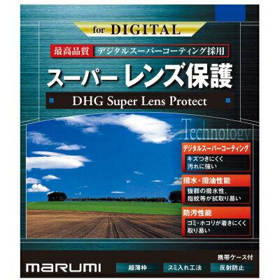 [滿3千,10%點數回饋]Marumi DHG Super UV 37-40.5-43-46-49-52-55-58-62mm 奈米鍍膜高透光! 彩宣公司貨 - 限時優惠好康折扣
