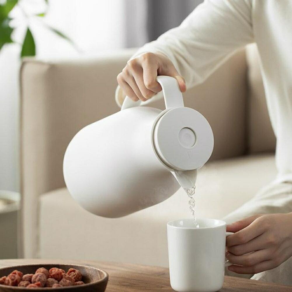 懶角落 保溫壺家用暖水壺保溫水壺大容量保溫瓶熱水瓶1.4L 66230 領券下定更優惠