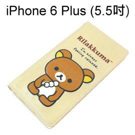 拉拉熊側掀皮套[丸子熊]iPhone6Plus6SPlus(5.5吋)懶懶熊【San-X正版授權】
