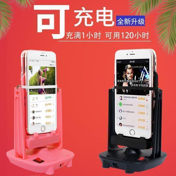搖步器可充電靜音手機自動搖步數機趣步走步