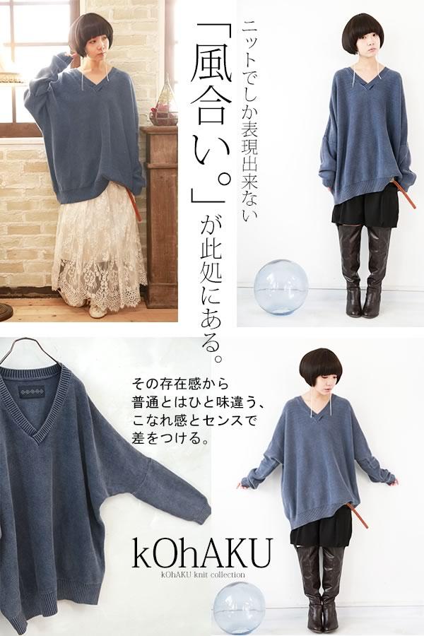 osharewalker 復古風長袖針織衫上衣 / D009D-MI-545。1色(4968)-日本必買代購 / 日本樂天 3