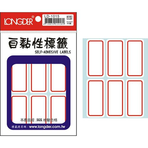 龍德 LD-1015 紅框 自黏標籤 90P
