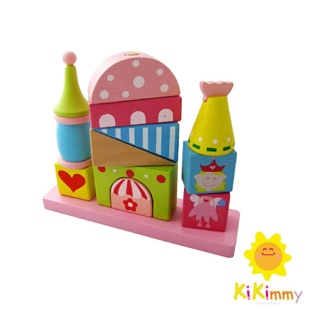Kikimmy 公主城堡積木組