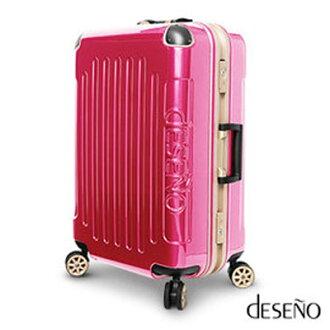 【加賀皮件】Deseno 皇家鐵騎 碳纖維紋 多色 鋁框 28吋 行李箱 旅行箱 DL7079