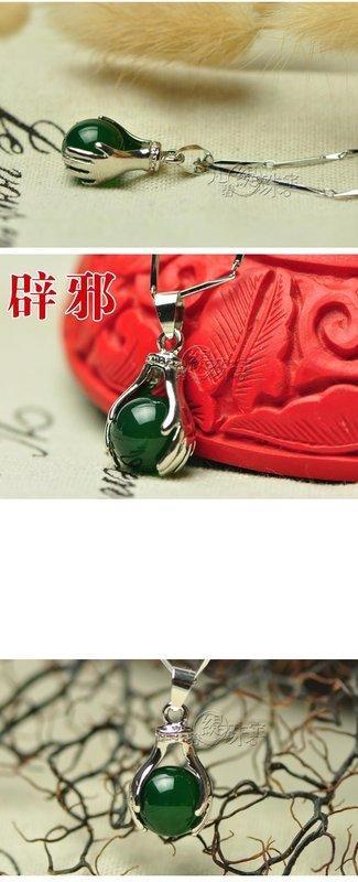 有求必應水晶紅瑪瑙項鏈 男女短款鎖骨情侶新轉運珠