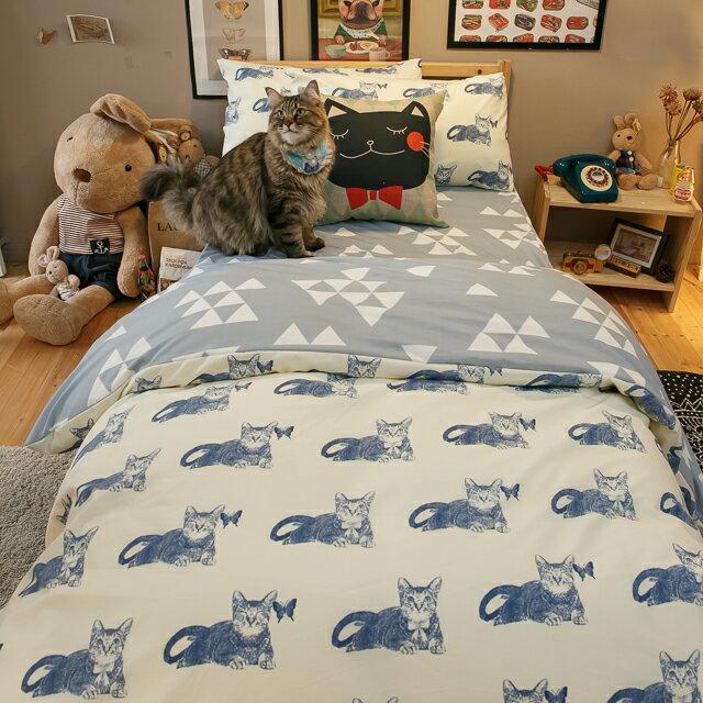 Blue cat 藍貓【床包藍底白三角形】單人 / 雙人熱賣組   舒適磨毛布 台灣製造 1